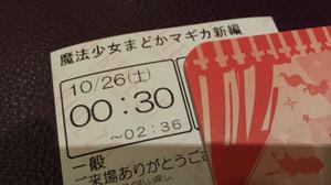 20131019_100123