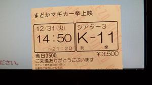 20131231_091332